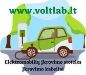 Elektromobilių įkrovimo stotelės-0
