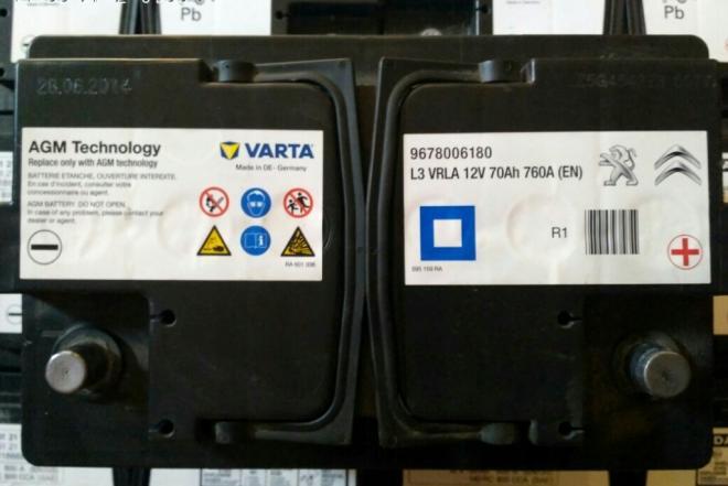 Akumuliatorius Varta Agm Technology, tvarkingas, kaina 20e.-0