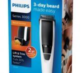 Philips belaide plaukų, barzdos kirpimo mašinėlė, kaip nauja, su komplektu 19.99e. Galiu isnuomoti už sutarta kaina.-0
