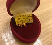 Auksinis auskaras 0,36g-0