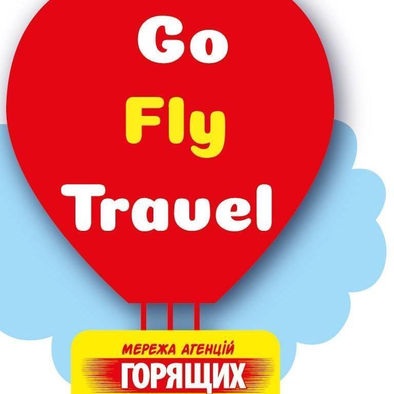 Туристическое агентство Go Fly Travel