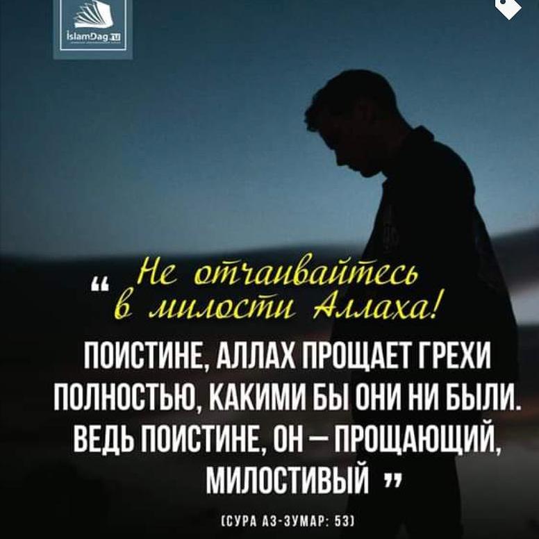 Кумсият Манатилова