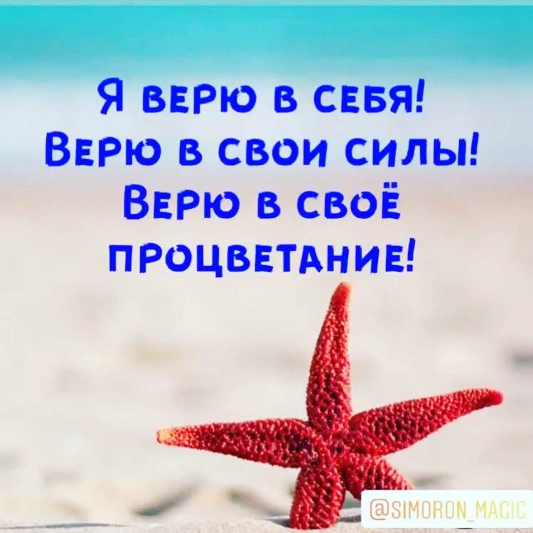 Mira777 Акмолдаева