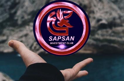 Sapsan - стабильное будущее!!!