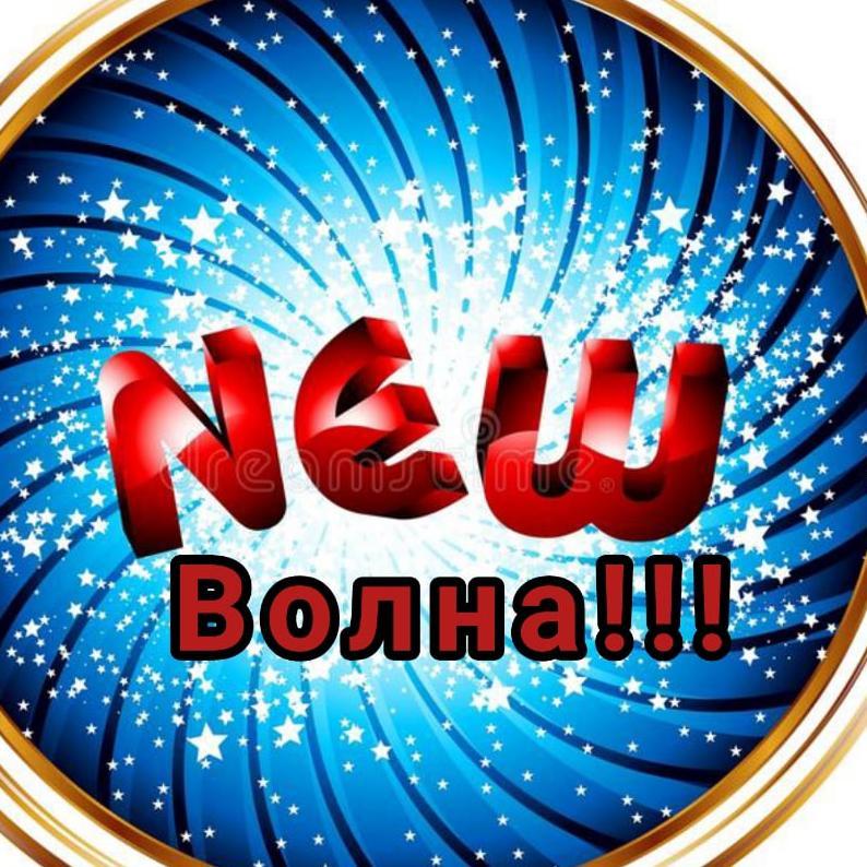New Bolna