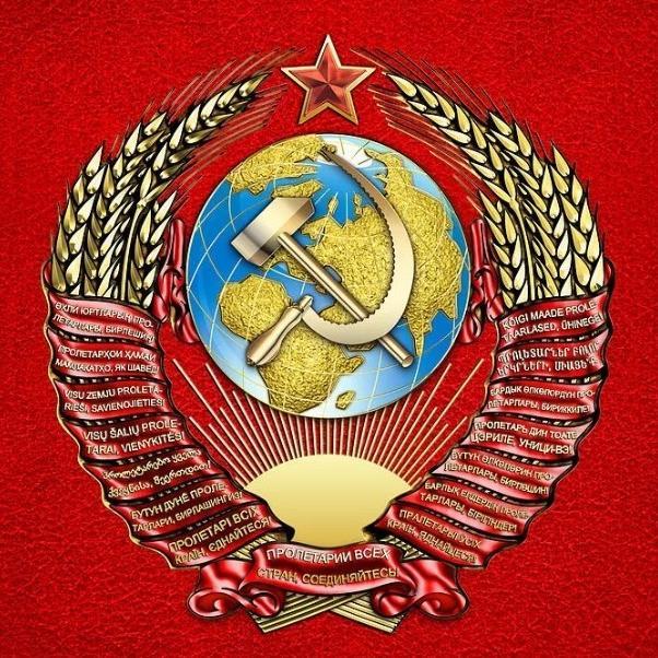 Восстановление . Граждане СССР -объединяйтесь!