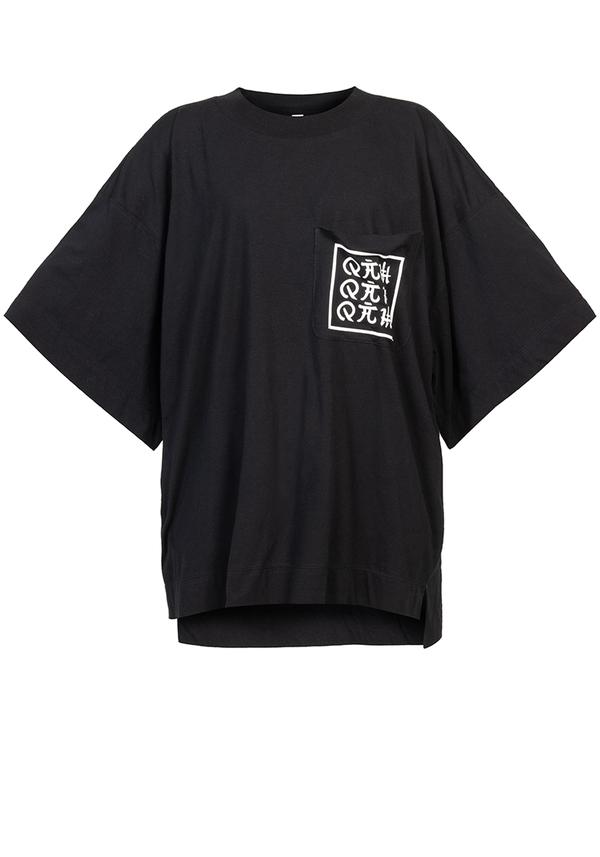 t-shirt ORIENT KAMON POCKET