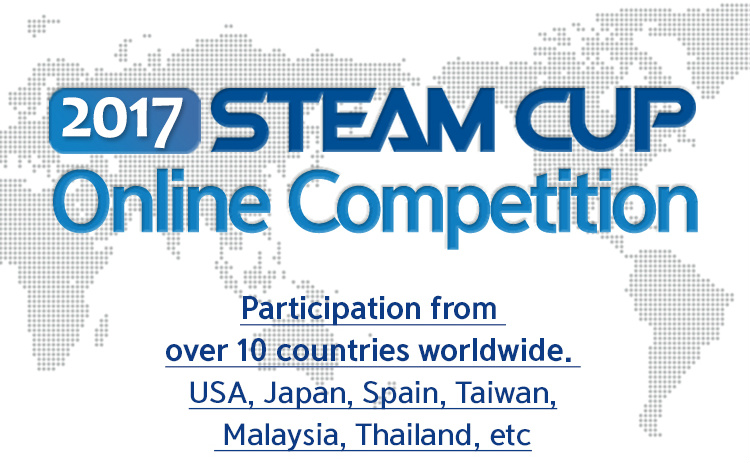 STEAM CUP