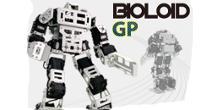 ROBOTIS GP - KidsLab