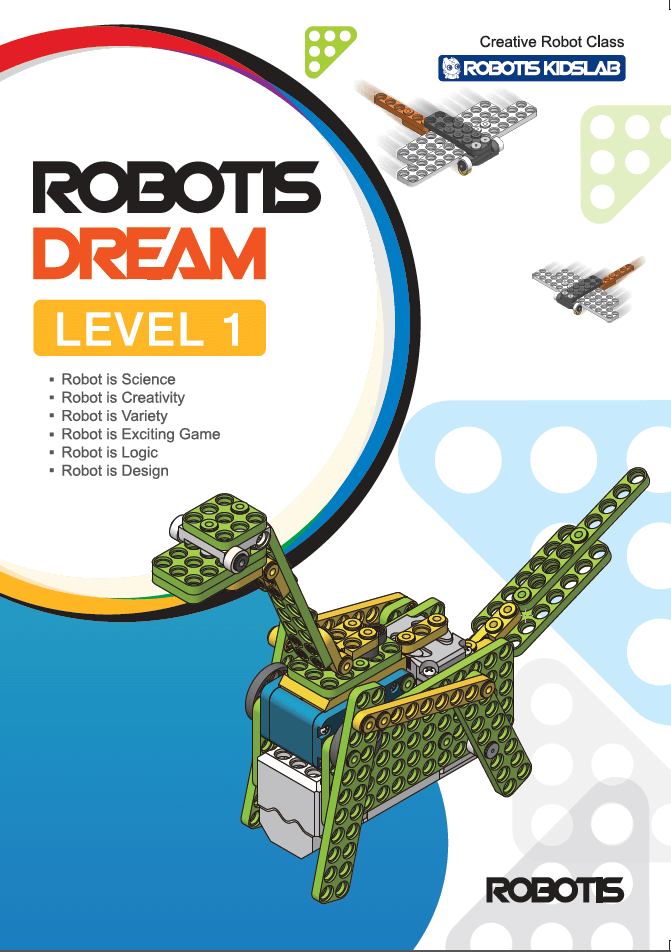 Portada cuaderno educativo ROBOTIS DREAM nivel 1