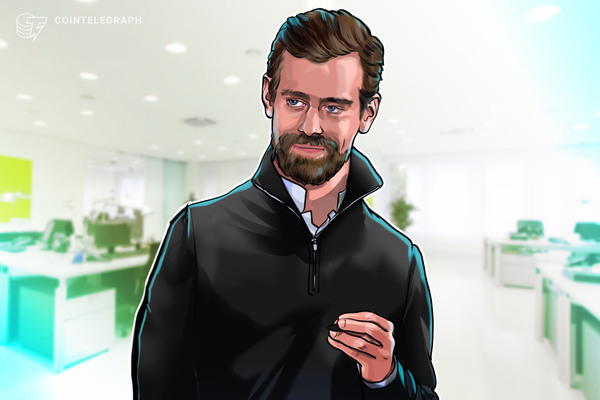 La compañia de Jack Dorsey, Square, añade 4,709 Bitcoin a su balance