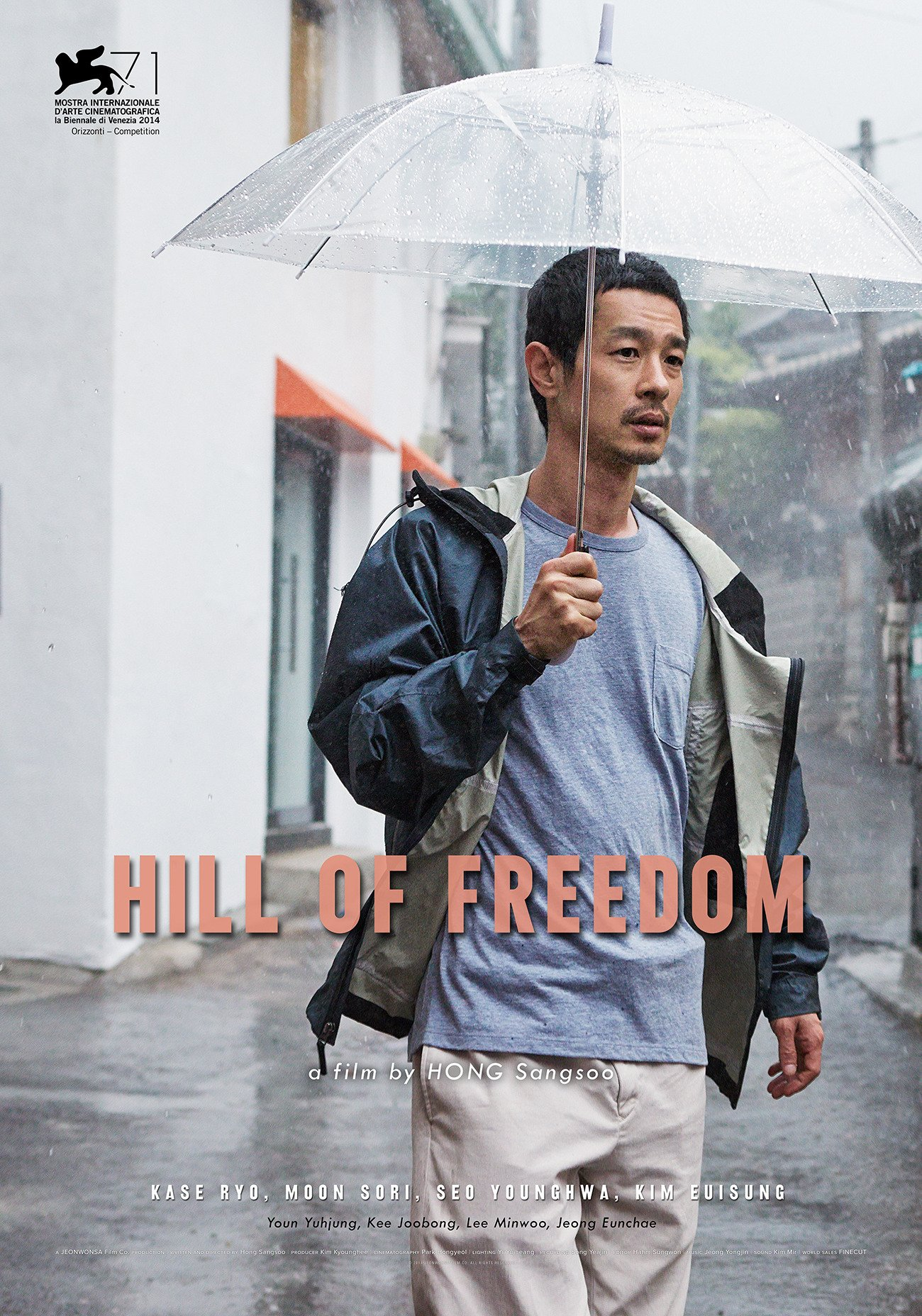20150725.hill.of.freedom.2015
