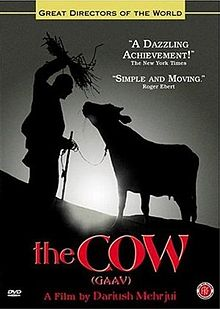20151227.the.cow.1969