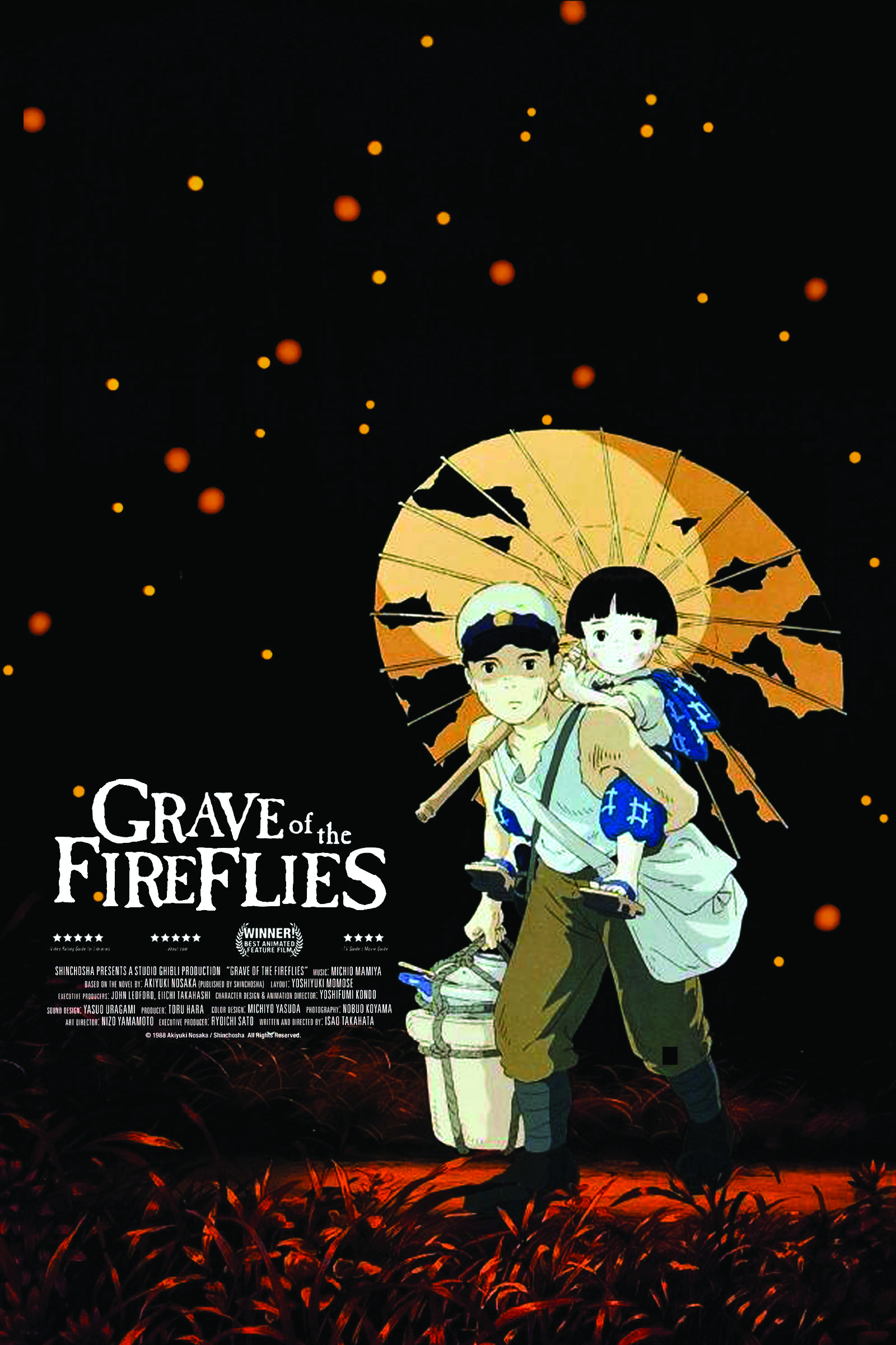 20180214.grave.of.the.fireflies.1988