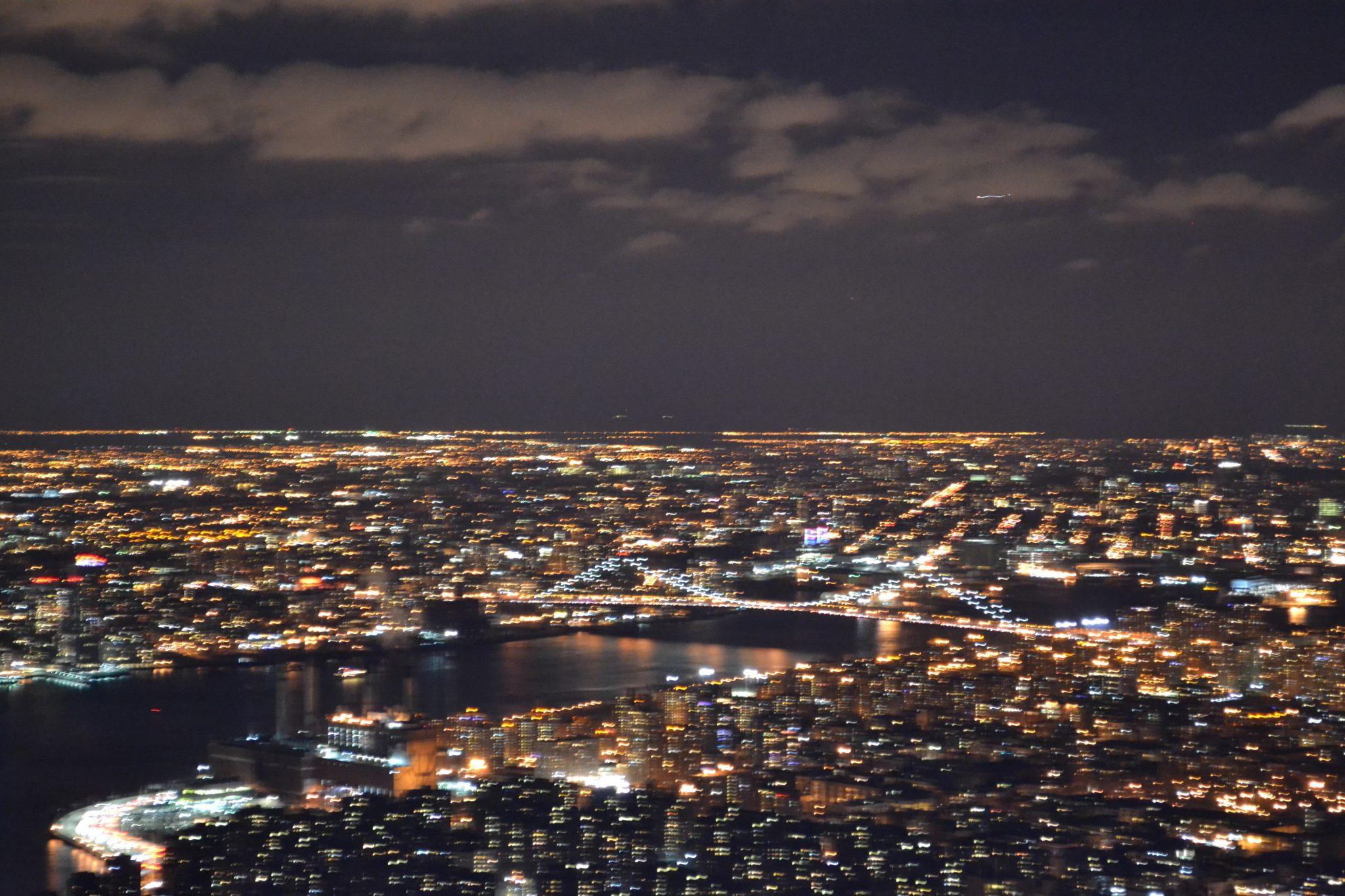 Eine Woche in New York: Rockefeller Center & Empire State Building - dsc 0253