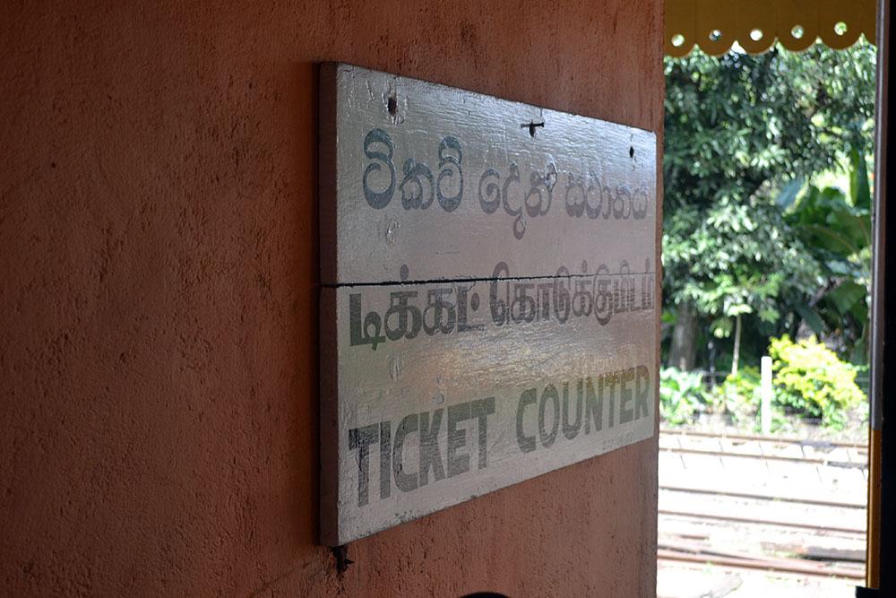 Travel Diary: Nuwara Eliya | Sri Lanka - NuwaraEliya 6