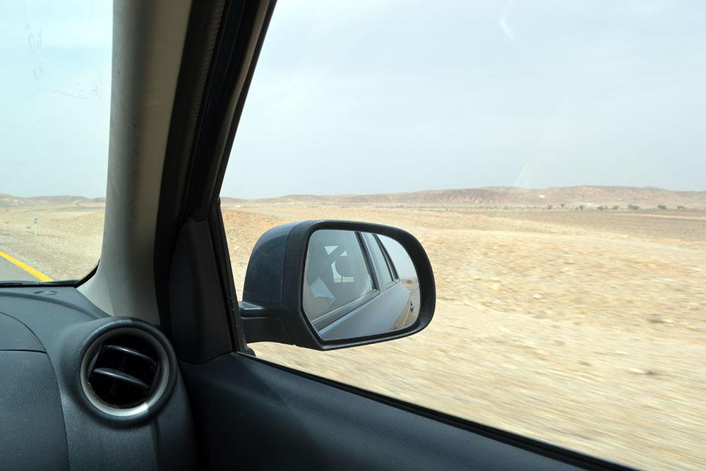 Travel Diary: Eilat & Rotes Meer | Israel - Eilat 1