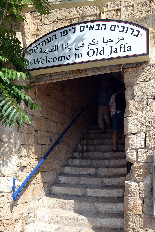 Travel Tip: 5 Tipps für Tel Aviv | Israel - Tel Aviv 3