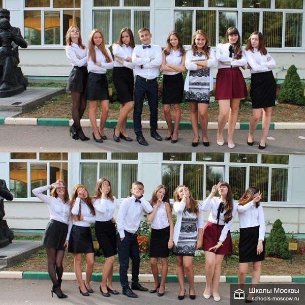 Официальный сайт ГБОУ Школа Спектр города Москвы