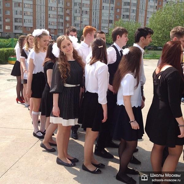 Германии, отзывы о школе 213 москва последний