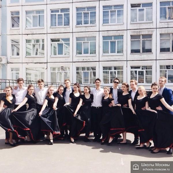 отзывы о школе 323 москва ТГК Расчетно-кассовый центр