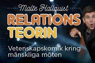 MALTE HALLQUIST - RELATIONSTEORIN
