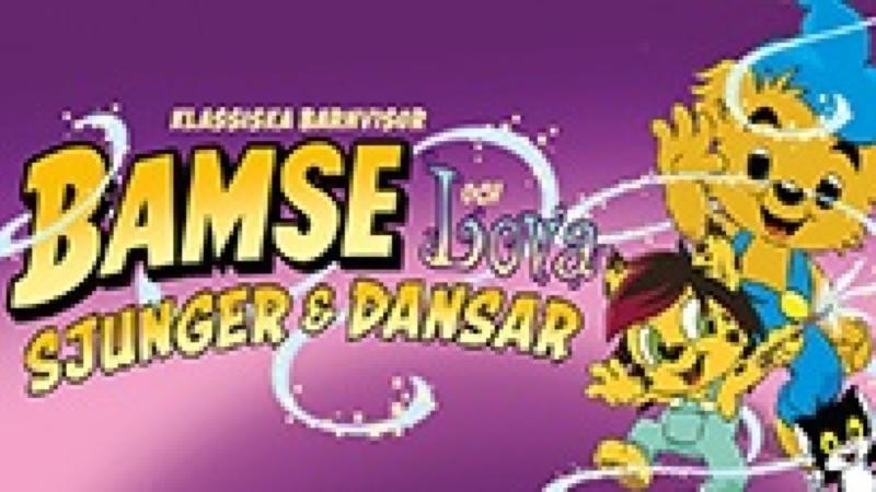 Festspelen i Piteå - Bamse och Lova Sjunger & Dansar