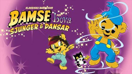 Bamse och Lova - Sjunger och dansar