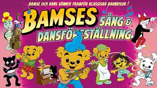 Bamses sång- och dansföreställning 17:00