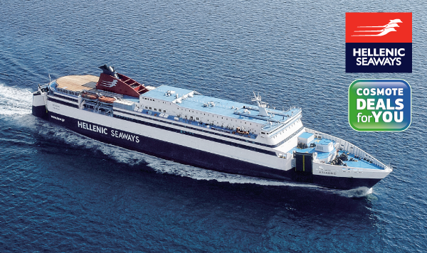 13f5521042d Το Ferryhopper σε ταξιδεύει με Deals For You | Ferryhopper