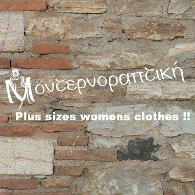 52cb307a5bb Modernoraptiki.gr - Ρούχα Μεγάλα Μεγέθη - Plus Sizes Womens Clothes.jpg