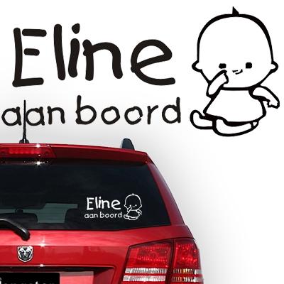 Personalized (baby) on board sticker, model 28
