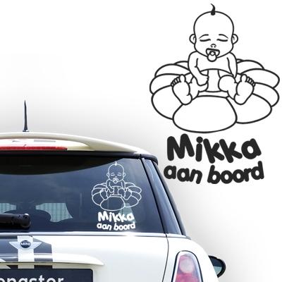 Personalized (baby) on board sticker, model 38