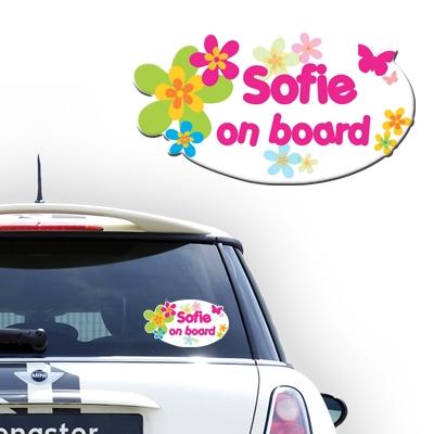 Personalized (baby) on board sticker, model 50