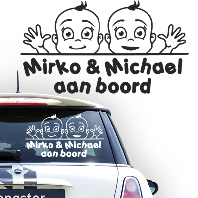 Personalized (baby) on board sticker, model 47
