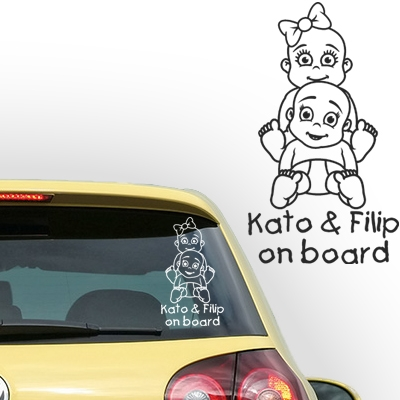 Personalized (baby) on board sticker, model 48