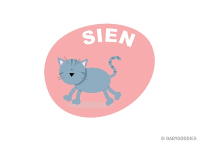 Wall sticker with name: Cat