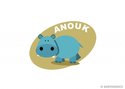 Wall sticker with name: Hippopotamus