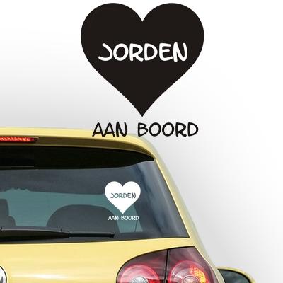 Personalized (baby) on board sticker, model 13
