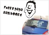 Personalized (baby) on board sticker, model 53