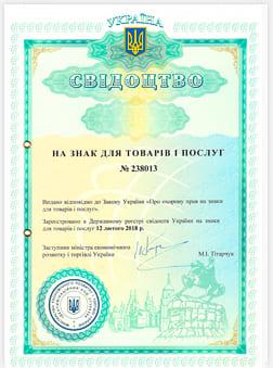 Країна: Україна Номер реєстрації: 238013 Дата отримання: 2018