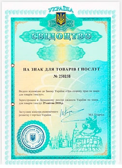 Country: Ukraine Registration number: 250158 Date received: 2018
