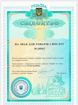 Country: Ukraine Registration number: 241012 Date received: 2018