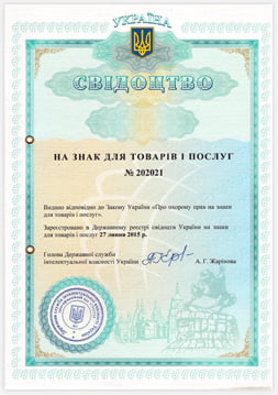 Country: Ukraine Registration number: 202021 Date received: 2015