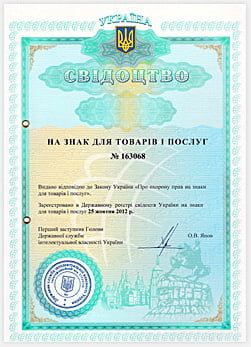 Country: Ukraine Registration number: 163068 Date received: 2012