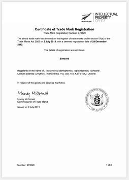 Країна: Нова Зеландія Номер реєстрації: 1149097 Дата отримання: 2013