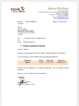 Країна: Індонезія Номер реєстрації: J002017039718 Дата отримання: найближчий час