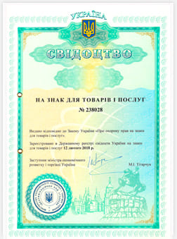 Country: Ukraine Registration number: 238028 Date received: 2018