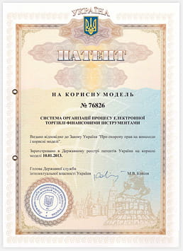 Патент: Country: Ukraine Registration number: 76826 Date received: 2013