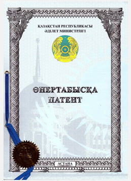 Патент: País: Kazajistán Número de registro: 30184 Fecha de recepción: 2015